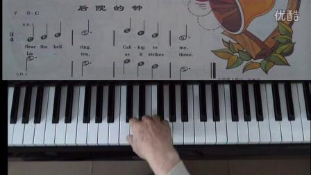 巴斯蒂安钢琴教程第一册图片