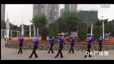 北雀舞之韵广场舞 游子吟