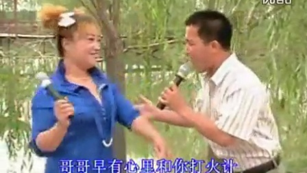 二人台山曲为朋友赶流行_标清