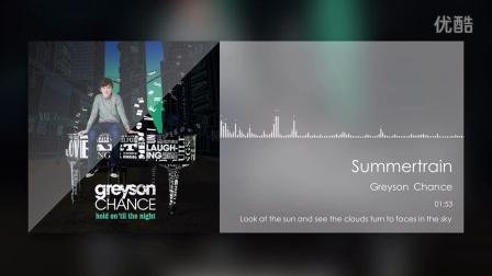 summertrain伴奏_[sacowiw] greyson chance - summertrain