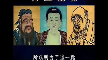 心态决定命运 (传统国学文化)陈大惠力作