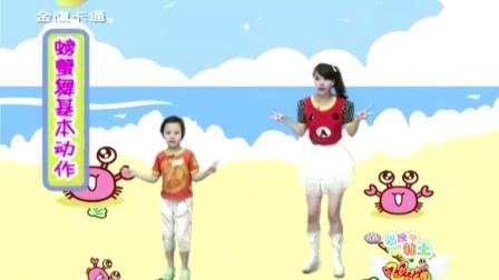 飞行幼乐园 20140520