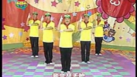 林老师的舞动世界 勇敢小兵兵 高清_标清图片