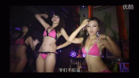 美女热舞dj舞曲