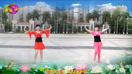 可爱玫瑰花广场舞【幸福的玫瑰】附分解动作 编舞:可爱玫瑰花