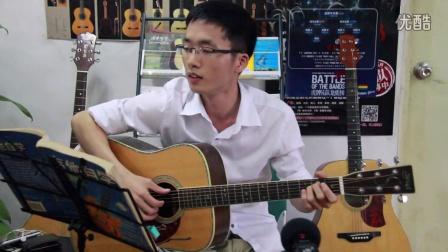 外面的世界-吉他弹唱-林国豪-爱琴海吉他特训班
