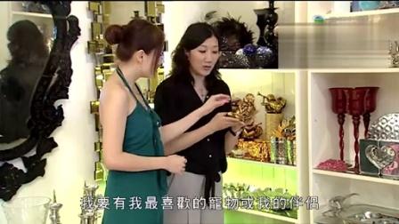 明珠生活 第25集 - 伊比利火腿矜貴滋味