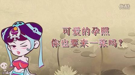 【Big图槽】  笑哭!骚柔的汉纸你伤不起 17