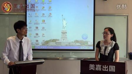 美国旅游签证和留学签证的相关事宜
