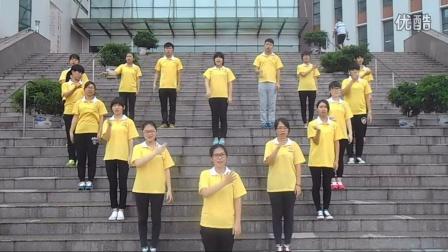 2014年佛山职业技术学院社团文化节青协宣传片