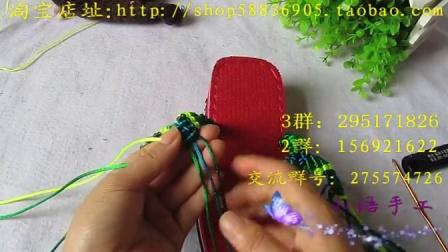 小语手工视频教程45集手编夏季蝴蝶拖鞋下 中国结编织蝴蝶