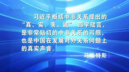百年潮中国梦