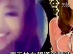 台湾美女主播播消息时上衣纽扣蓦然飞脱