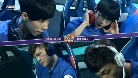 QQ飞车 车队竞速 季军赛 贵族俱乐部 vs 甘肃领导人