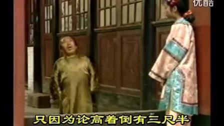 视频: 河南坠子《老妈妈劝姑娘》_标清