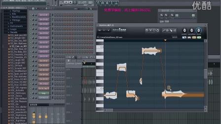 24【编曲186 fl studio 11水果教程】newtone的修音与拉伸图片