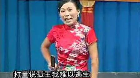 视频: 河南坠子《皇爷私访陈州城》又名(真假皇帝)第二部04 - 胡银花
