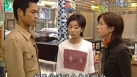 视频 我要/孤星剑01 金蛇郎君20(完)...