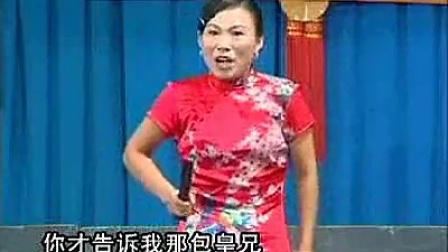 视频: 河南坠子《皇爷私访陈州城》又名(真假皇帝)第二部05- 胡银花演