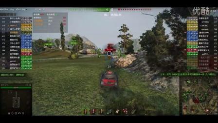 【WOT】坦克世界LOD解说 4号H竟然这么凶悍