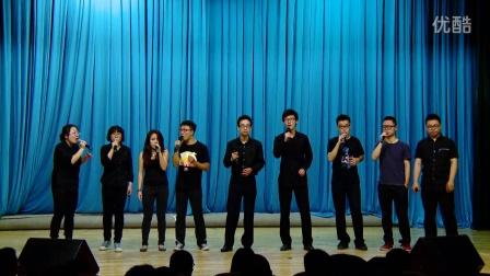 清华阿卡贝拉 清唱社的频道 优酷视频