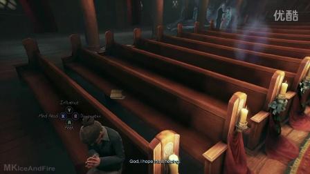 转载《谋杀:灵魂嫌疑犯》Xbox360全英文流程720P(Part 3)