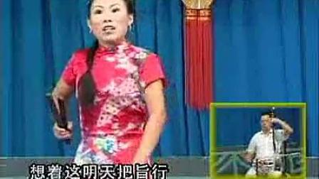 视频: 河南坠子《皇爷私访陈州城》又名(真假皇帝)第二部09 - 胡银花
