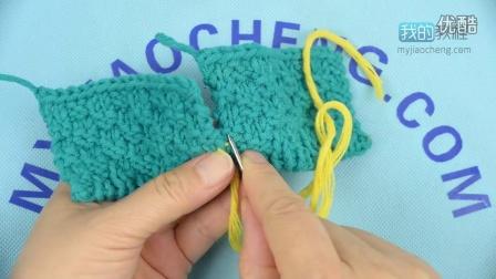 366双桂花针片的缝合-编织小屋毛衣编织视频教程