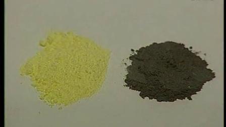 8 混合物中的鐵和硫各自保持原來的性質