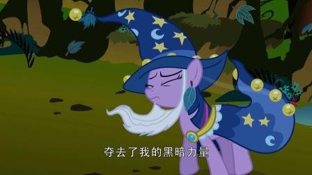 我的小马驹:友谊大魔法