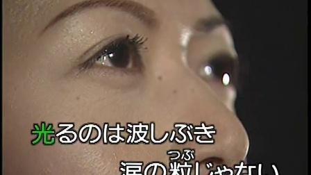 30:サヨナラ桟橋(川野夏美)