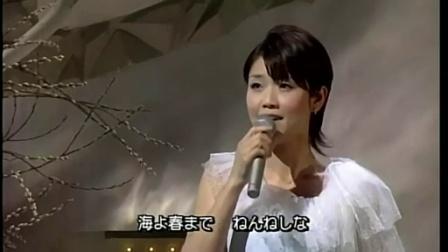 川野夏美山本智子-播单-优酷墨镜视频给烟加和视频图片