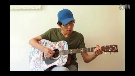 许巍/许巍蓝莲花吉他教学 大雄补丁吉他教学(视频课程)