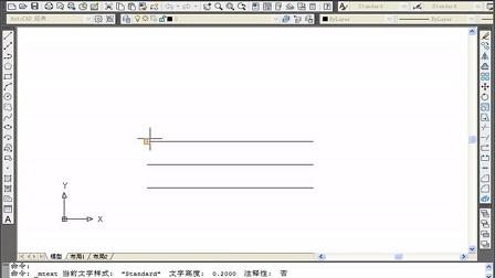 2008cad全套视频教程cad文件操作-v全套-30cad层图软件复制其他到将图片