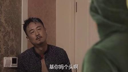 《女神信条之生死谍恋》幽默版预告片2