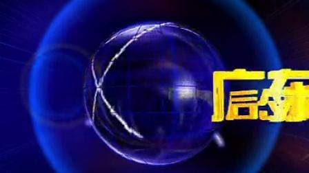 三菱初级plc视频教程每天更新供91课