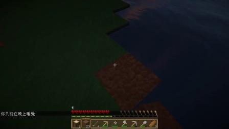 [翔麟]※minecraft※我的世界※极限生存