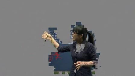 冀芳教育心理学基础精讲11