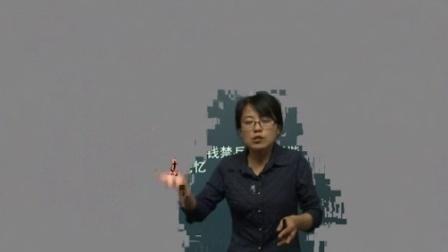 冀芳教育心理学基础精讲15