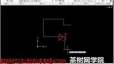cad家装吧�9l.�k_autocad家装平面图的制作 cad教程 cad视频教程 cad自学教程