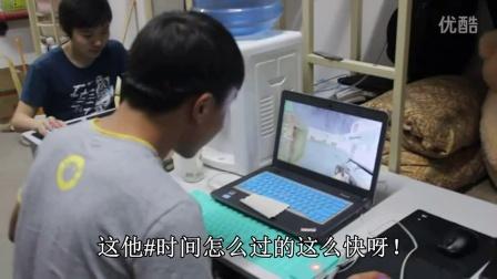 2014大學生微電影(西安航空學院電氣學院電氣1655)