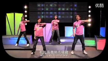 HD13.得释放 舞蹈 MV_标清
