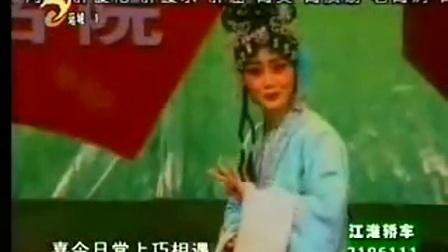 蒲剧名家贾菊兰唱段欣赏