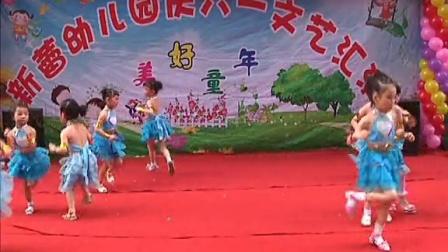 女儿六一儿童节舞蹈视频