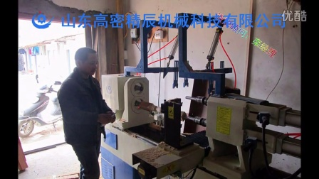 精辰双轴四刀数控木工车床可以加工的产品