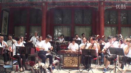 板胡独奏,民乐合奏,民乐欣赏,北海民乐队,啜铁良,秦腔板胡,北京榜样
