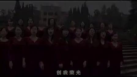 西南大学校歌_标清