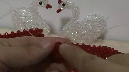 小颜串珠——桃心天鹅底座2