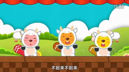 视频/043 小龙人_高清