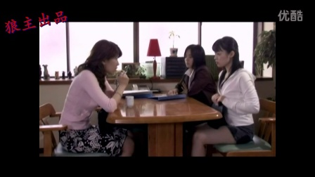 [狼主出品]苍井空经典--新だまし屋本舗・蛍 ~用心